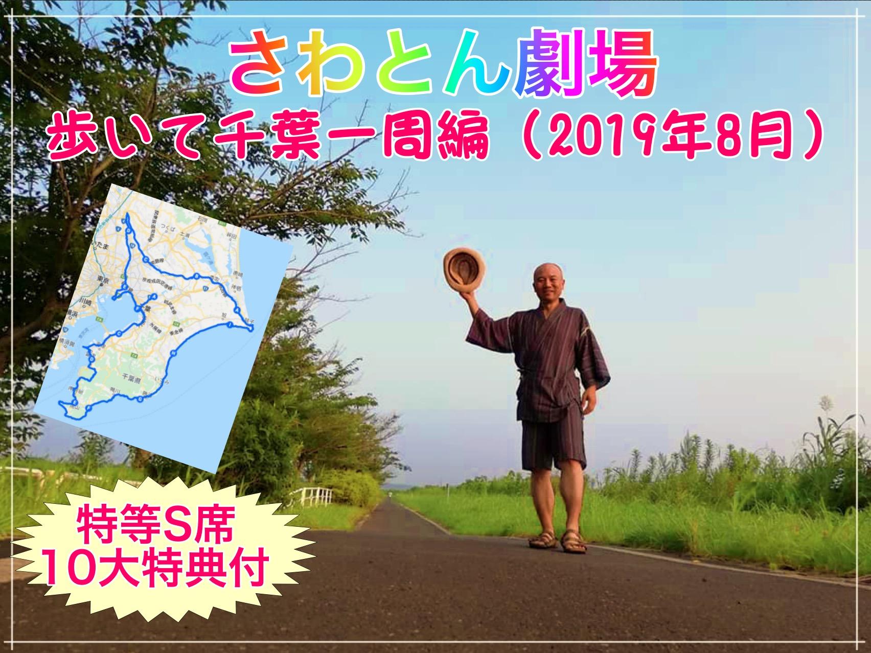 歩く 人 ドラマ