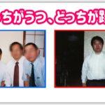 【講演会の内容】ゲートキーパー5つの役割(1)気づく